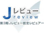 社団法人 日本情報販売論理機構(JIBEO)